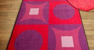 Retro Fussmatte Panama Use Wash 4 Groessen 310x165 - Retro Fußmatte Panama - Use & Wash - 4 Größen wählbar, 135x200cm
